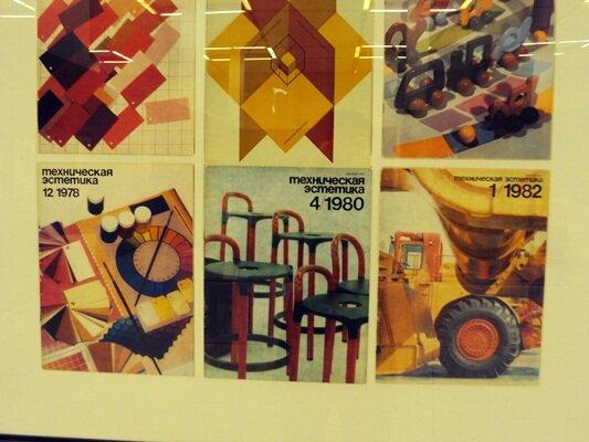 Дизайн в советским союзе