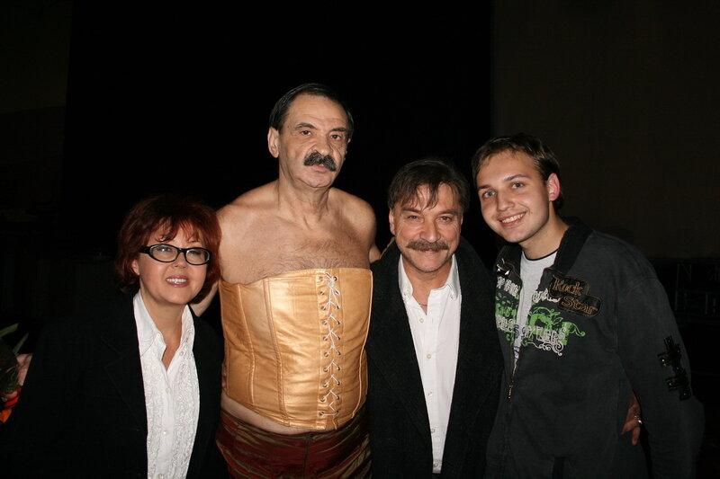 Ядвига Поплавская, Илья Олейников, Александр Тиханович и Владимир Королёв