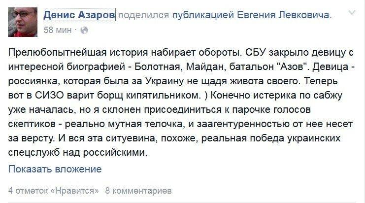 vo-vremya-otsosa-blyadi-poluchayut-po-morde-sochnie-popi-pishek-foto-hhh-domashnyaya
