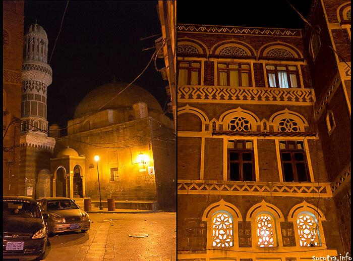 Фотографии Саны, старый город, Йемен