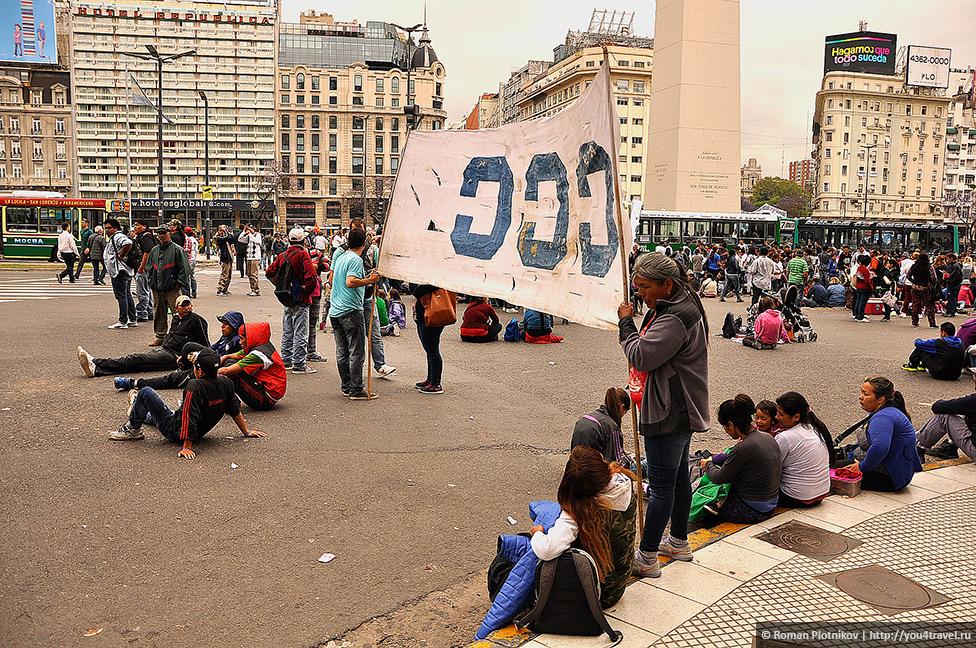 0 3a85d2 c7efecb1 orig День 414. По другую сторону от Микросентро в Буэнос Айресе