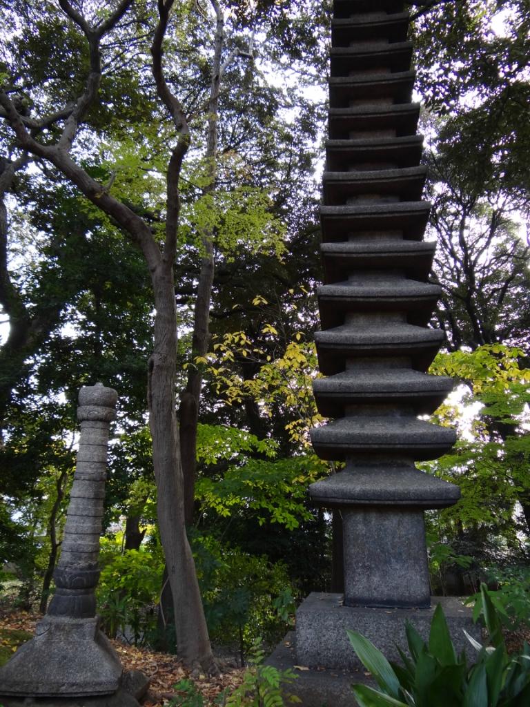 Сад Фурукава. Токио