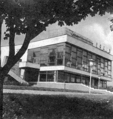 Кинотеатр -Россия-