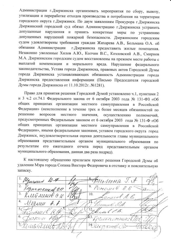 http://img-fotki.yandex.ru/get/6617/31713084.2/0_9f493_9b4007e8_XXL.jpg