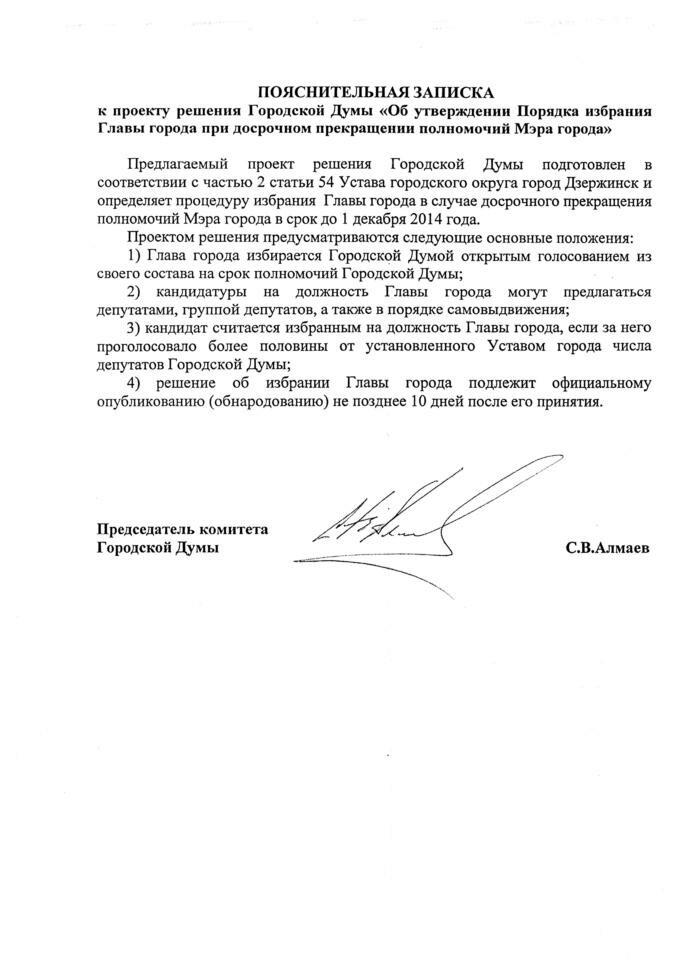 http://img-fotki.yandex.ru/get/6617/31713084.2/0_9f4be_250024d7_XXL.jpg