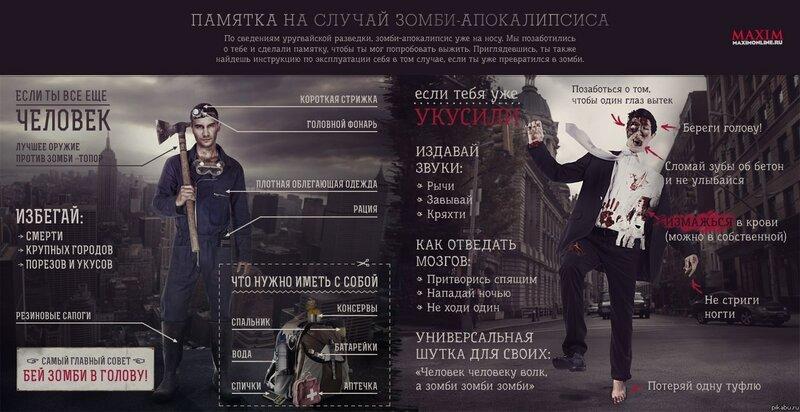 http://img-fotki.yandex.ru/get/6617/38159604.19b/0_88281_3826693e_XL.jpg