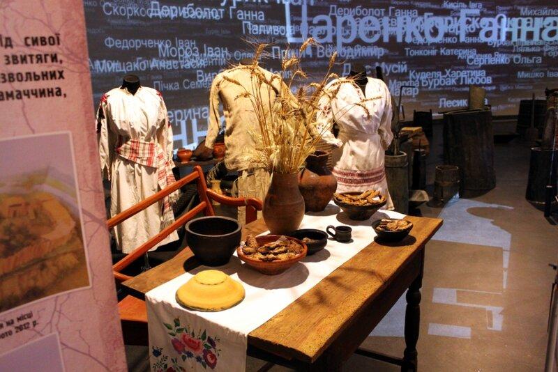 Экспозиция музея голодомора