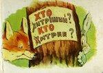 Карлов Одесское областное управление местной промышленности фабрика картонажных изделий, 1980 год,.jpg