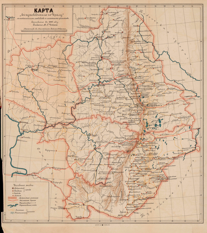 Nilsky_nikolay: карта урала с показанием заводов и золотых п.