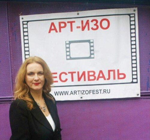 Маргарита Майская, арт-изо-фестиваль