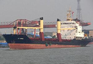 Спасатель «Лазурит» из Владивостока отбуксирует аварийную «Самаргу» в Донгхэ