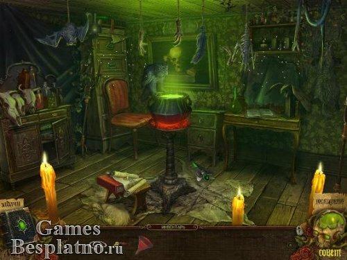 Наследие ведьм: Проклятие Чарльстонов. Коллекционное издание