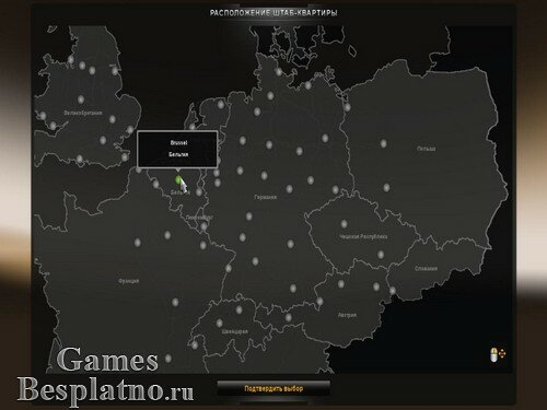 С грузом по Европе 3 / Euro Truck Simulator 2 + Сборник модов