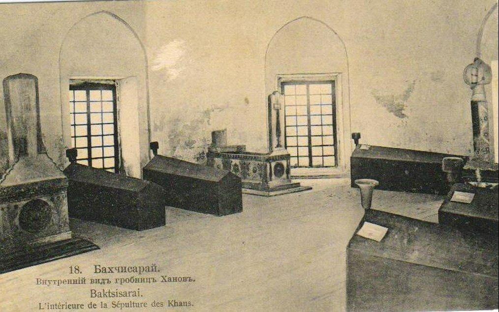 Внутренний вид гробниц Ханов