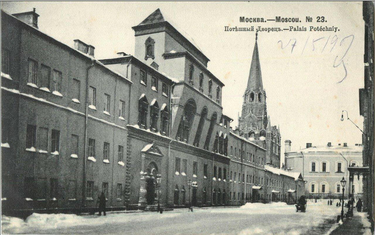 Москва Зимой. Кремль. Потешный дворец