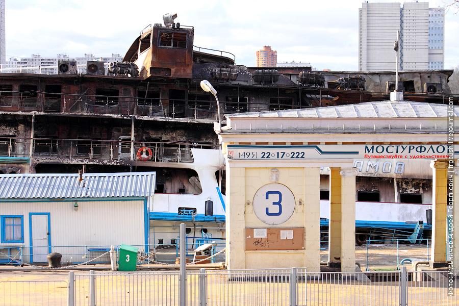 теплоход Сергей Абрамов сгорел в ноябре 2011 года