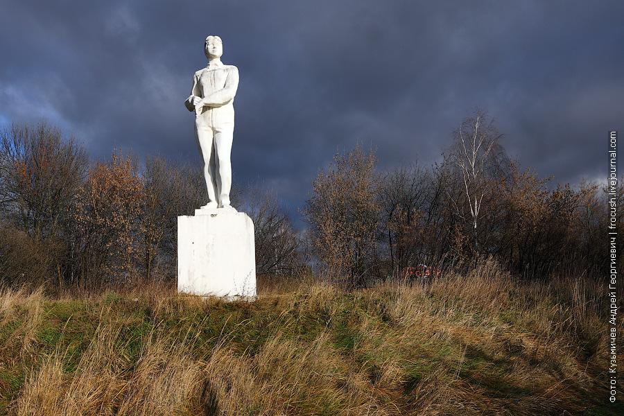 парк советских скульптур