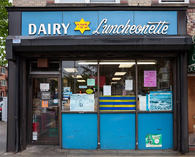 The Disappearing Face of New York, Store Front II1280.jpg