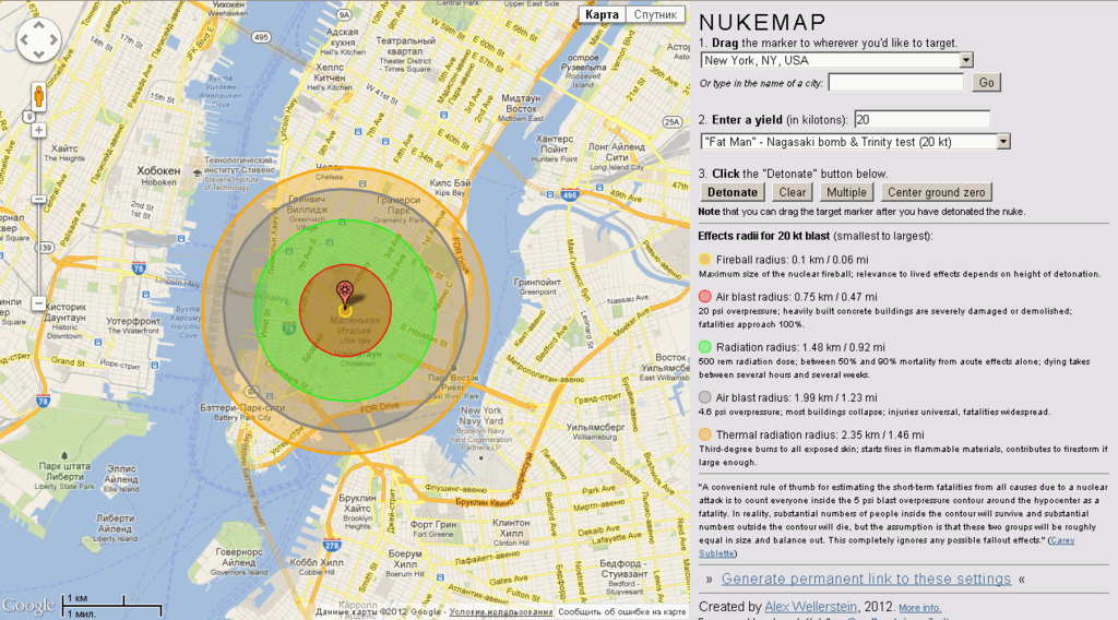 Image result for https://nuclearsecrecy.com/nukemap/