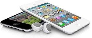 Apple будет оснащён «противоугонным» устройством