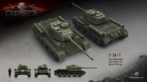 Танк T-34-1