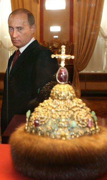 Catherine Ière de Russie 0_9fdd7_79e225d4_XL