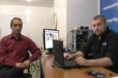 Виталий Пискун, Игорь Онищенко - сервисный центр на Рабочей 87