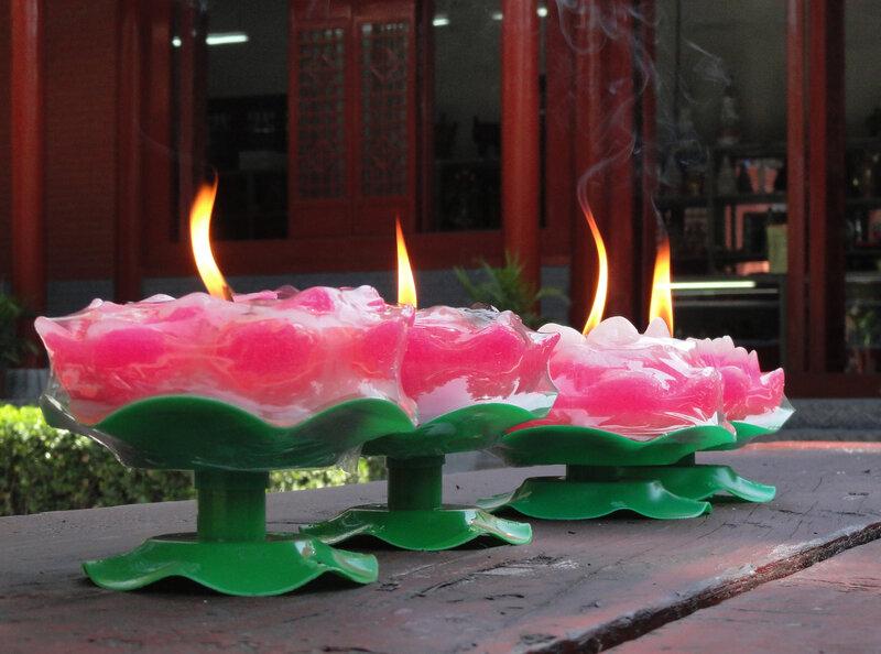 Огни буддизма