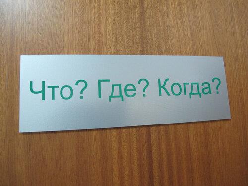 http://img-fotki.yandex.ru/get/6618/139483201.12/0_c768c_61069d15_L.jpg