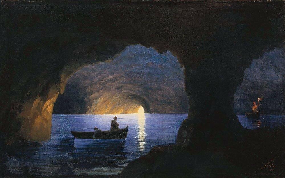 Лазоревый грот. Неаполь. 1841.jpg