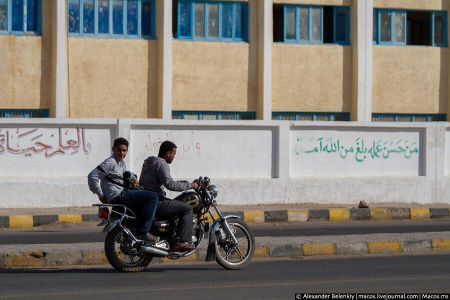Египет для египтян