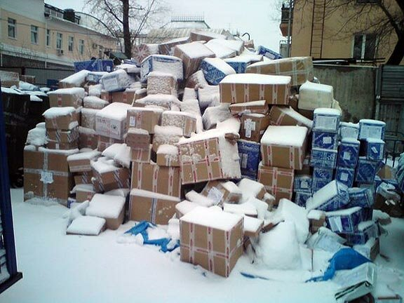 Почта России в Хабаровске