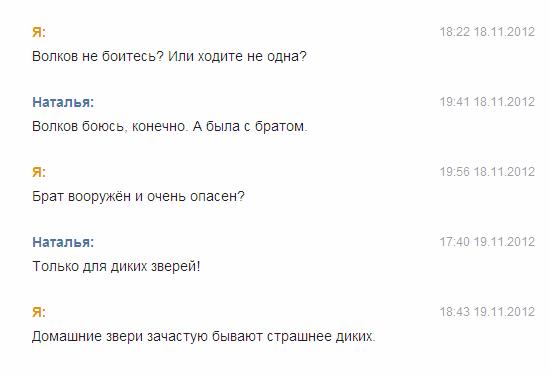 Я тут!   Васифил Васильевич - сообщения