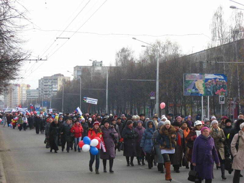 4 ноября, демонстрация, Новокузнецк