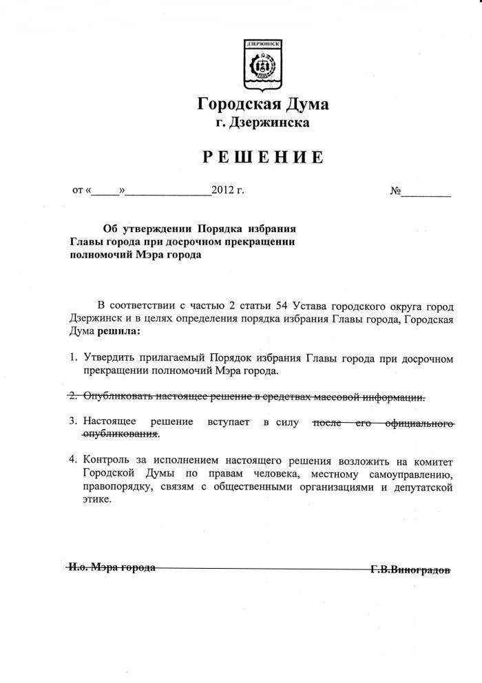 http://img-fotki.yandex.ru/get/6618/31713084.2/0_9f4ba_69f7b2d9_XXL.jpg