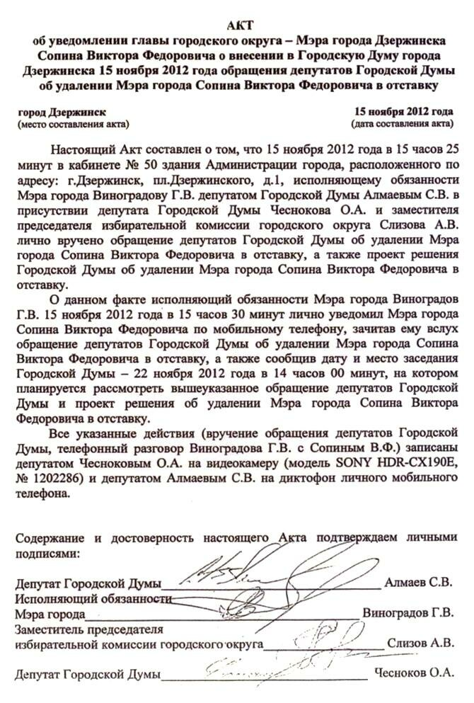 http://img-fotki.yandex.ru/get/6618/31713084.2/0_9f7ce_550442ab_XXL.jpg