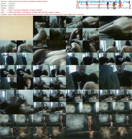 http://img-fotki.yandex.ru/get/6618/318024770.22/0_1348c9_900b8742_orig.jpg