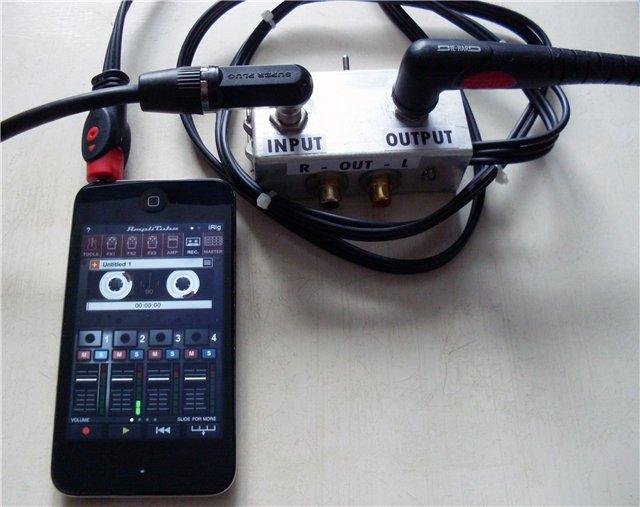 Вот мы и рассмотрели с вами несколько вариантов того, как подключить электрогитару к iPad, iPod или iPhone.