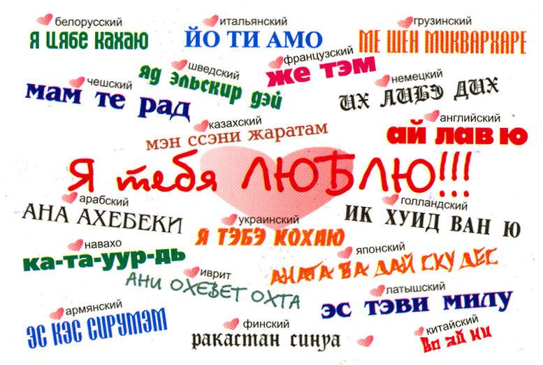 http://img-fotki.yandex.ru/get/6618/39067198.b7/0_6bf99_5dbaf291_XL.jpg