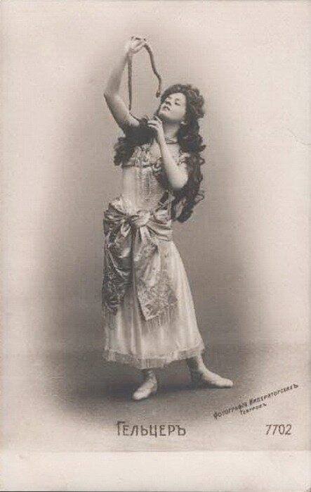 Екатерина Васильевна Гельцер