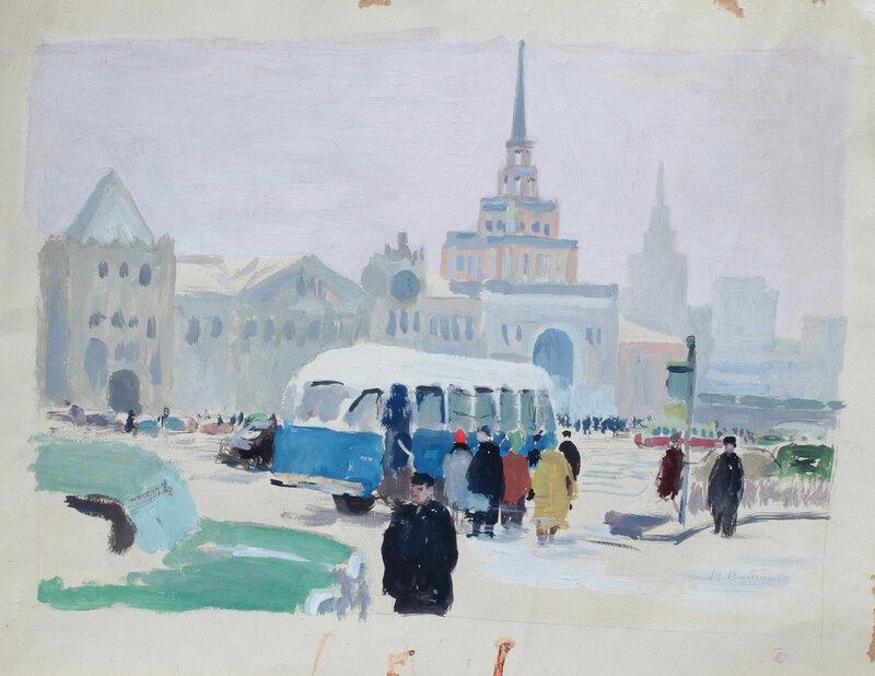 Николай Иосифович Витинг. Площадь трёх вокзалов. 1961.