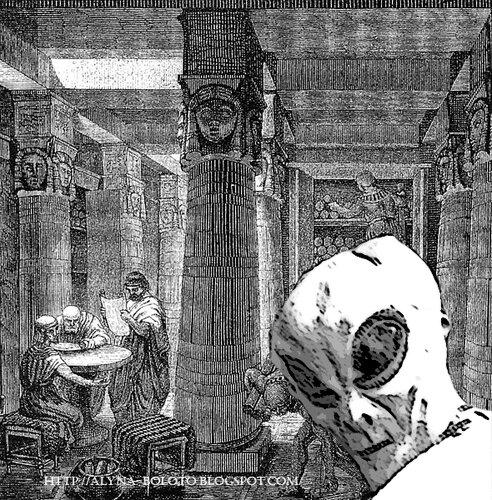 Таукитянин в Александрийской библиотеке
