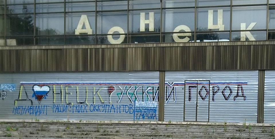 Информационная война РФ в Украине подтверждает значение стратегической коммуникации - министр обороны Латвии - Цензор.НЕТ 9089