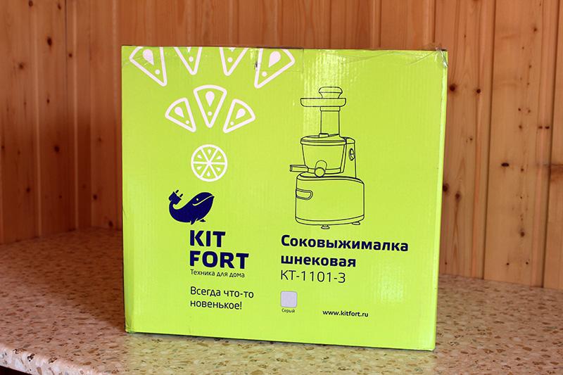 kitfort, Шнековая соковыжималка КТ-1101-3