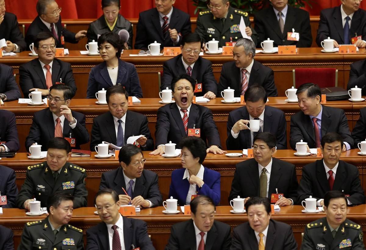 18-й съезд Коммунистической партии