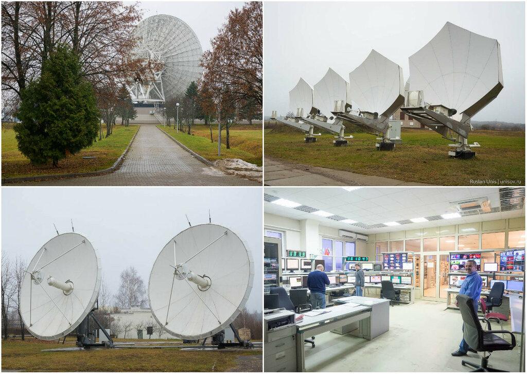 Центр космической связи Дубна