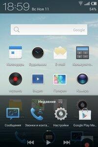 Meizu MX 4-core, скриншот