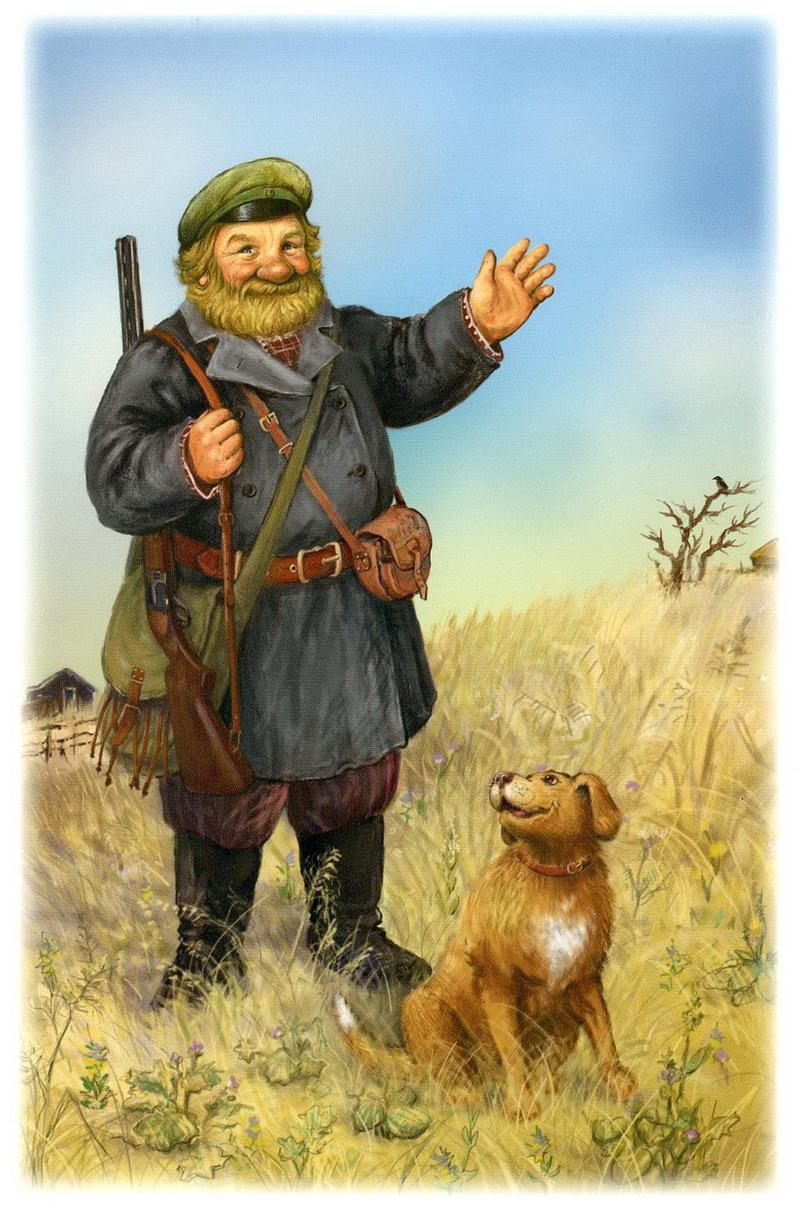 """И ко мне прилетела первая апрельская открытка: Спасибо Максиму за  """"Охота пуще неволи! """" от  """"Лида-студии """" ."""