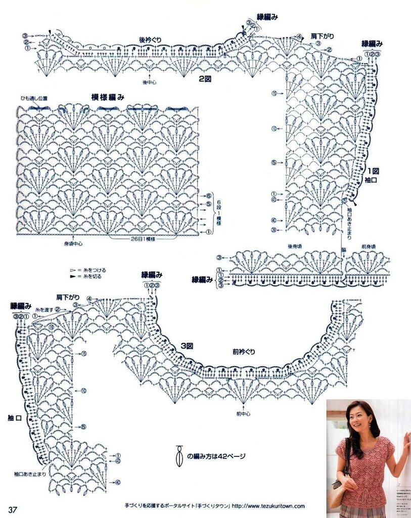 Журнал вязание крючком кофты 633
