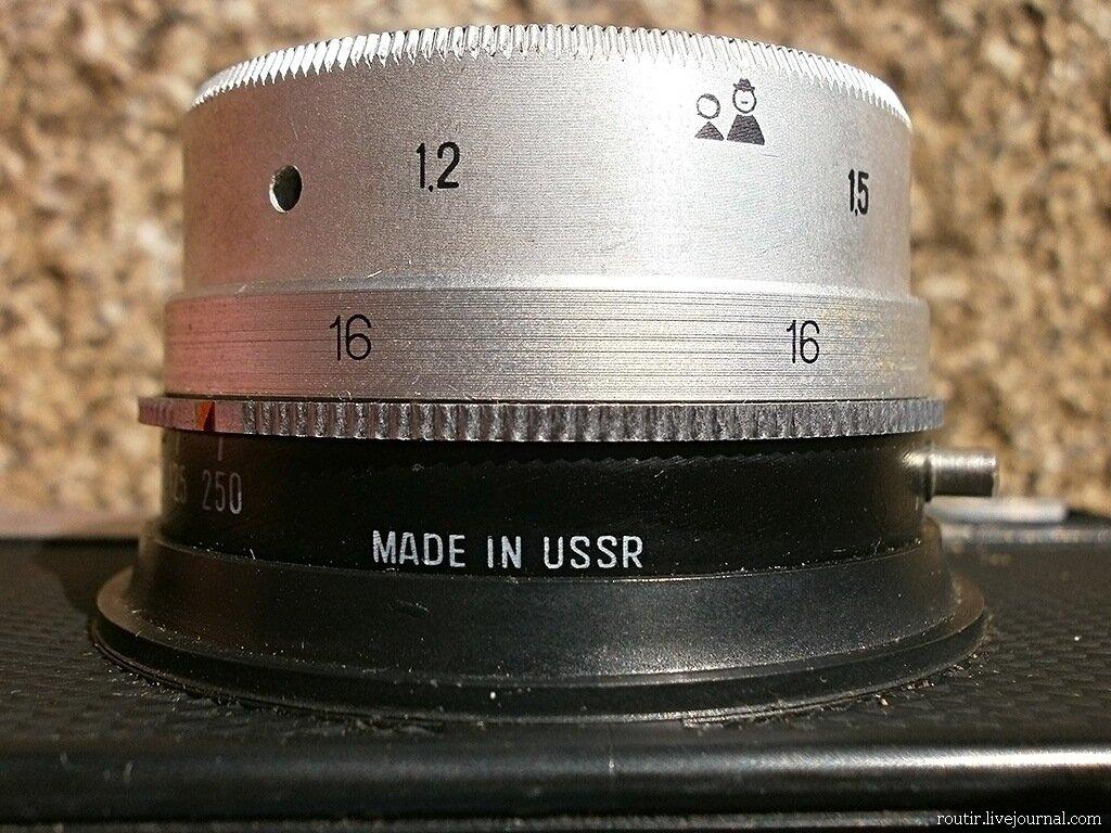Смена-8М